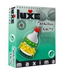 Презерватив LUXE Maxima  Гавайский Кактус  - 1 шт.