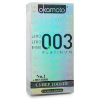 Сверхтонкие и сверхчувствительные презервативы Okamoto 003 Platinum - 10 шт.