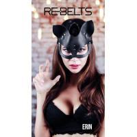 Чёрная маска кошки Erin Black