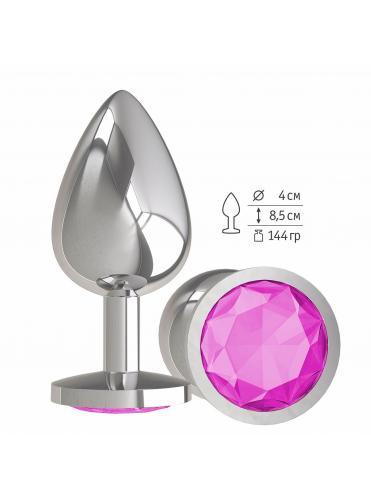 Серебристая большая анальная пробка с розовым кристаллом - 9,5 см.